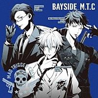 【マキシシングル】ヒプノシスマイク-Division Rap Battle- ヨコハマ・ディビジョン