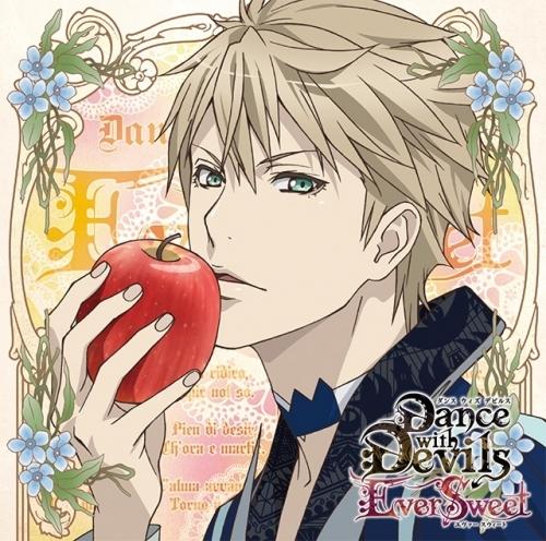【ドラマCD】アクマに囁かれ魅了されるCD Dance with Devils-EverSweet- Vol.1 レム (CV.斉藤壮馬)
