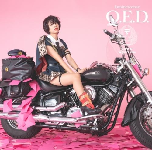 【アルバム】分島花音/luminescence Q.E.D アーティスト盤