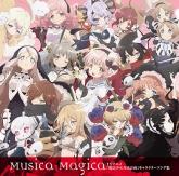 魔法少女育成計画 キャラクターソングアルバム Musica Magica