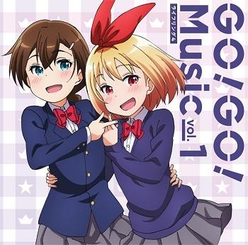 【マキシシングル】TV ライフル・イズ・ビューティフル 挿入歌シングル GO! GO!Music vol.1