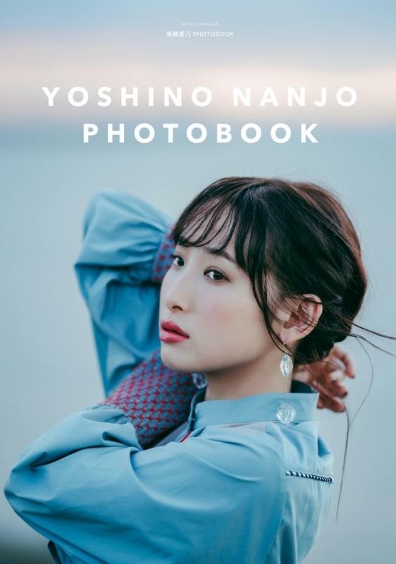 【その他(書籍)】南條愛乃 2021 CALENDAR & PHOTOBOOK サブ画像4
