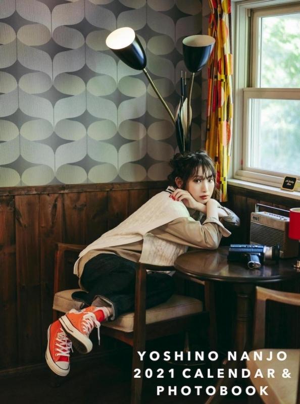 【その他(書籍)】南條愛乃 2021 CALENDAR & PHOTOBOOK サブ画像5