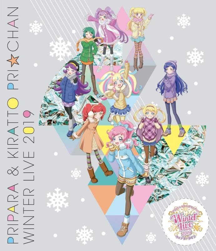 【Blu-ray】プリパラ&キラッとプリ☆チャン Winter Live 2019