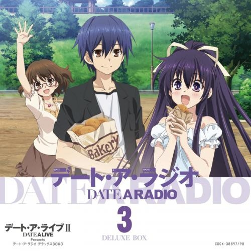 【DJCD】デート・ア・ライブ デート・ア・ラジオ デラックスBOX3