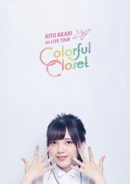 鬼頭明里 1st LIVE TOUR Colorful Closet 発売記念 店頭抽選会&衣装・パネル展画像