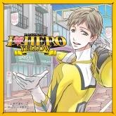 I LOVE HERO YELLOW (CV.鈴木達央)