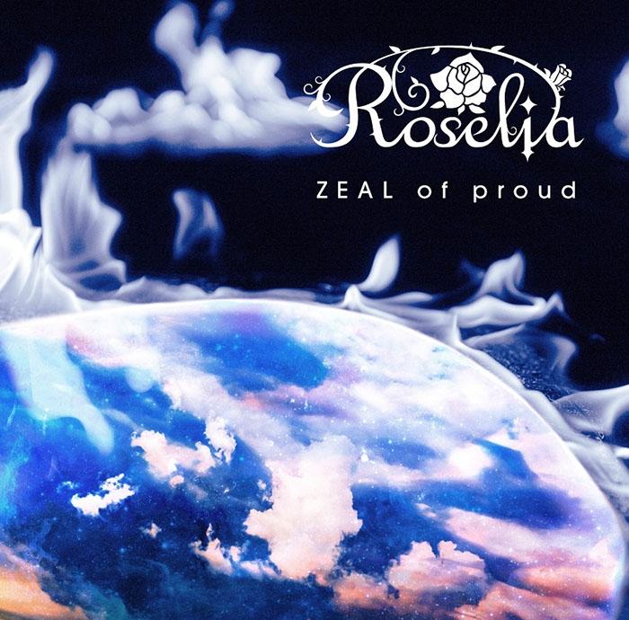 【マキシシングル】BanG Dream!「ZEAL of proud」/Roselia 【通常盤】CD