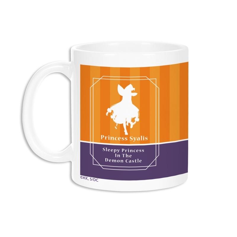 【グッズ-マグカップ】魔王城でおやすみ 描き下ろしイラスト スヤリス姫 ハロウィンver. マグカップ サブ画像2