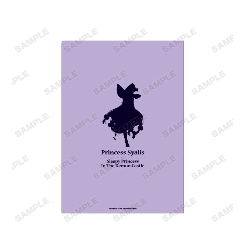 【グッズ-クリアファイル】魔王城でおやすみ 描き下ろしイラスト スヤリス姫 ハロウィンver. クリアファイル サブ画像2