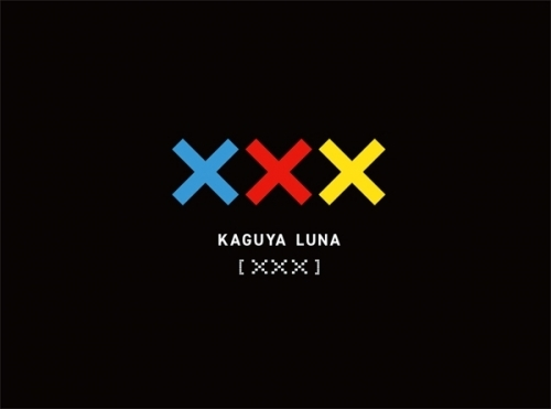 【アルバム】「×××」/輝夜月 【完全生産限定盤】CD+BD+パーカー