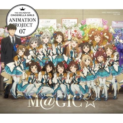 【キャラクターソング】THE IDOLM@STER CINDERELLA GIRLS ANIMATION PROJECT 2nd Season 07 M@GIC☆ 通常盤
