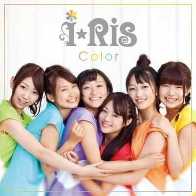 【主題歌】TV バトルスピリッツ ソードアイズ ED「Color」/i☆Ris DVD付