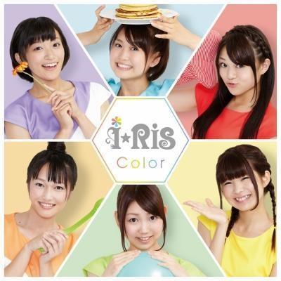 【主題歌】TV バトルスピリッツ ソードアイズ ED「Color」/i☆Ris 通常盤