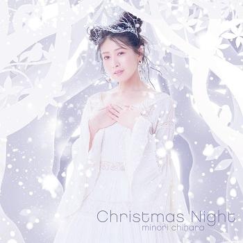 【主題歌】映画 サンタ・カンパニー ~クリスマスの秘密~ 主題歌/茅原実里
