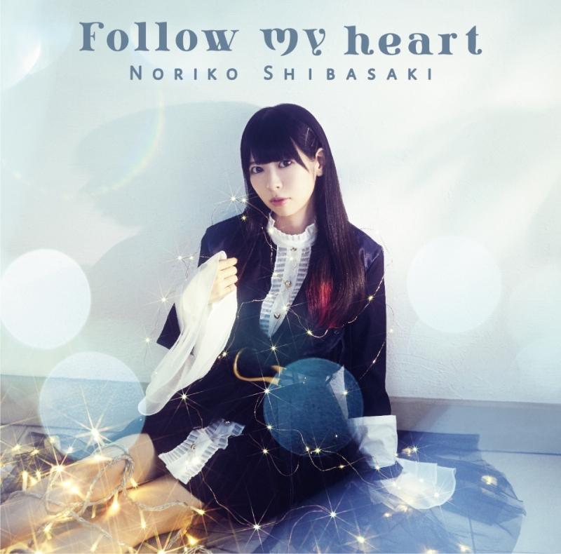 【アルバム】「Follow my heart」/芝崎典子 【初回限定盤】