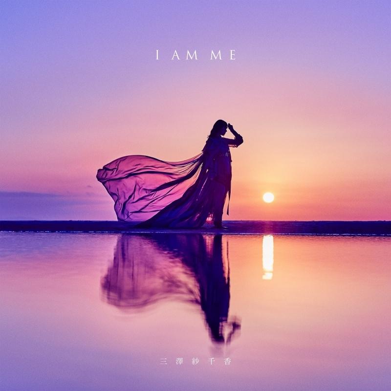 【アルバム】「I AM ME」/三澤紗千香 【通常盤】CD