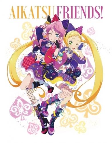 【Blu-ray】TV アイカツフレンズ! Blu-ray BOX 2