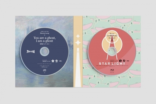 【Blu-ray】TV 少女☆歌劇 レヴュースタァライト Blu-ray BOX ② サブ画像3