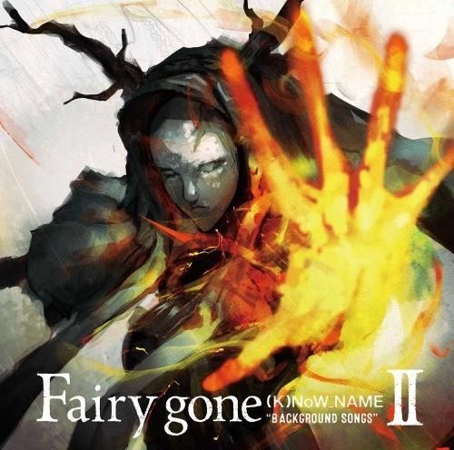 """【アルバム】TV Fairy gone フェアリーゴーン 挿入歌アルバム Fairy gone """"BACKGROUND SONGS"""" II"""