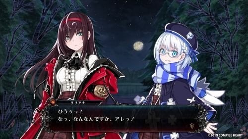 【PS4】Death end re;Quest2 Death end BOX サブ画像8