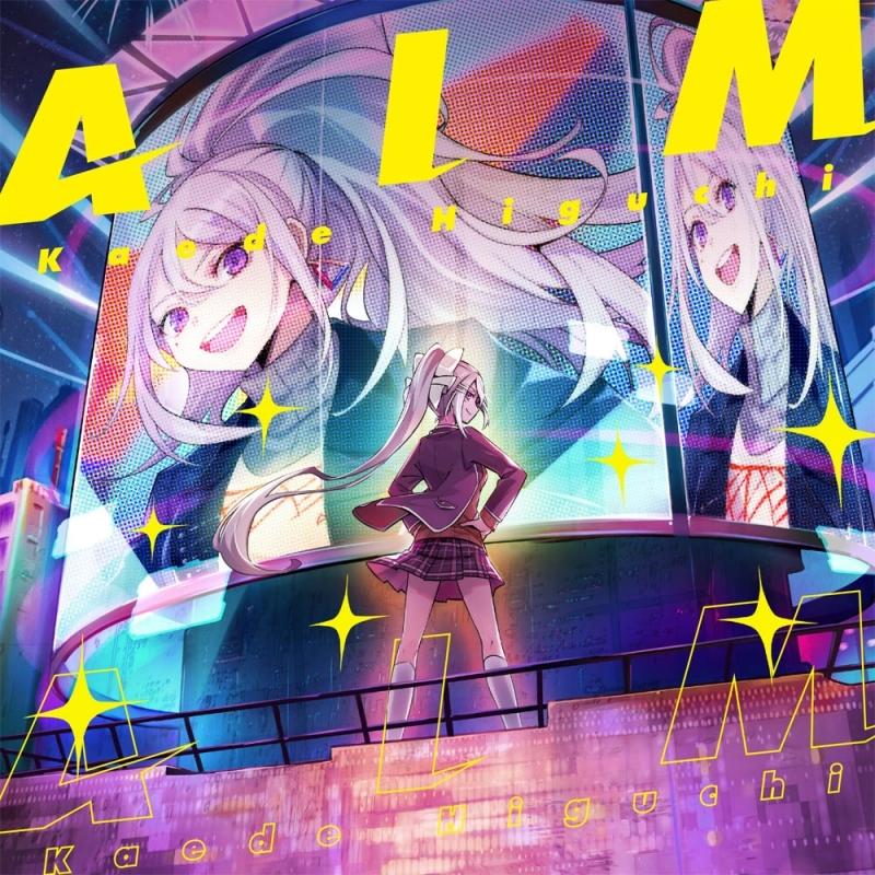 【アルバム】メジャー1stアルバム「AIM」/樋口楓 【初回限定盤】