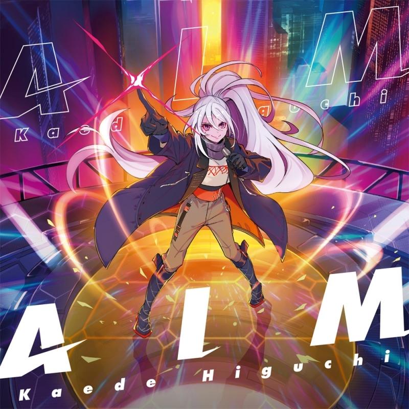【アルバム】メジャー1stアルバム「AIM」/樋口楓 【完全生産限定盤】