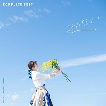 【アルバム】「みんなで!」/沼倉愛美 CD+BD