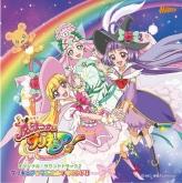 TV 魔法つかいプリキュア! オリジナル・サウンドトラック2(仮)