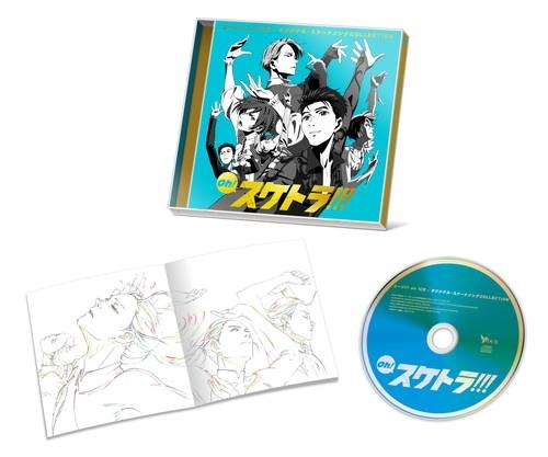 【サウンドトラック】TV  Oh! スケトラ!!! ユーリ!!! on ICE/オリジナル・スケートソングCOLLECTION サブ画像2