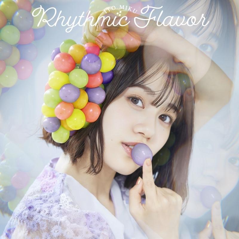 【アルバム】「Rhythmic Flavor」/伊藤美来 【通常盤】