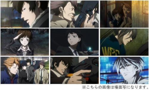 【DVD】TV PSYCHO-PASS サイコパス VOL.1 サブ画像2