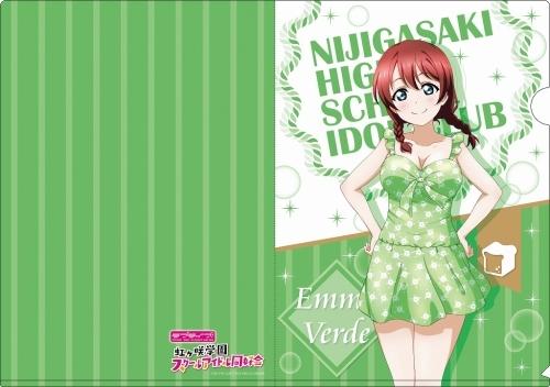 【グッズ-クリアファイル】ラブライブ!虹ヶ咲学園スクールアイドル同好会 クリアファイル エマ・ヴェルデ