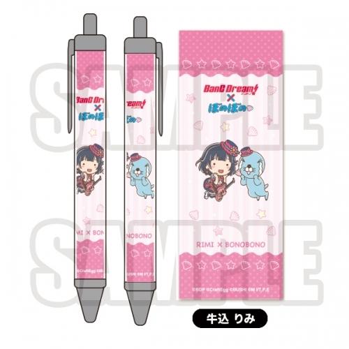 【グッズ-ボールペン】バンドリ!×ぼのぼの ボールペン Poppin'Party 牛込 りみ