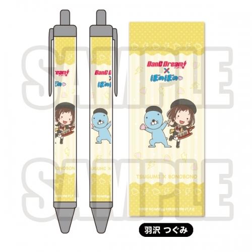 【グッズ-ボールペン】バンドリ!×ぼのぼの ボールペン Afterglow 羽沢 つぐみ