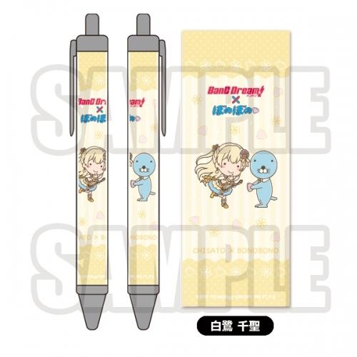 【グッズ-ボールペン】バンドリ!×ぼのぼの ボールペン Pastel*Palettes 白鷺 千聖