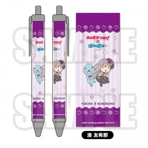 【グッズ-ボールペン】バンドリ!×ぼのぼの ボールペン Roselia 湊 友希那