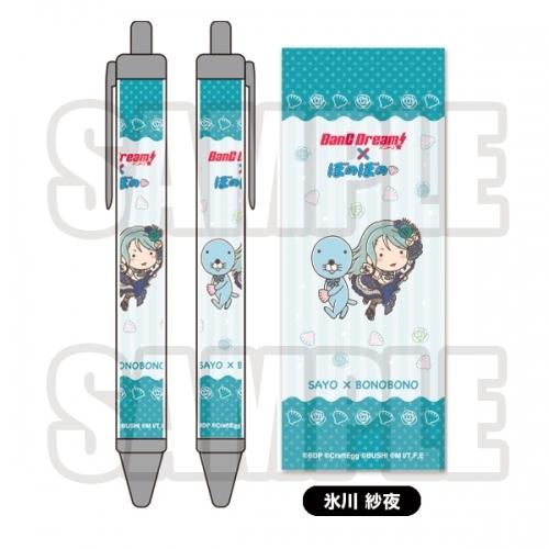 【グッズ-ボールペン】バンドリ!×ぼのぼの ボールペン Roselia 氷川 紗夜