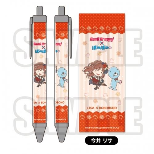 【グッズ-ボールペン】バンドリ!×ぼのぼの ボールペン Roselia 今井 リサ