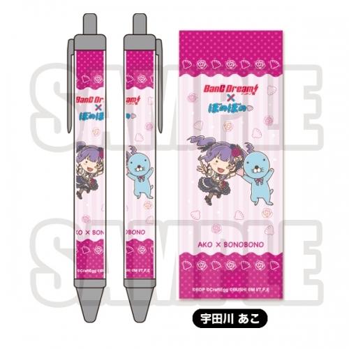 【グッズ-ボールペン】バンドリ!×ぼのぼの ボールペン Roselia 宇田川 あこ