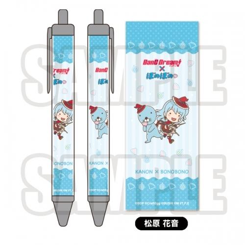 【グッズ-ボールペン】バンドリ!×ぼのぼの ボールペン ハロー、ハッピーワールド! 松原 花音