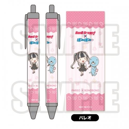【グッズ-ボールペン】バンドリ!×ぼのぼの ボールペン RAISE A SUILEN パレオ