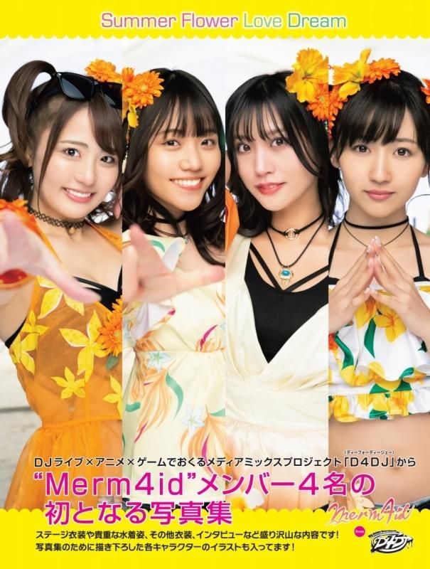 【写真集】Merm4id from D4DJ Summer Flower Love Dream