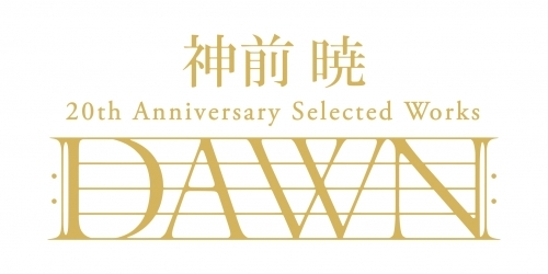 "【アルバム】神前 暁 20th Anniversary Selected Works ""DAWN"" 【通常盤】"