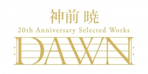 """【アルバム】神前 暁 20th Anniversary Selected Works """"DAWN"""" 【通常盤】"""