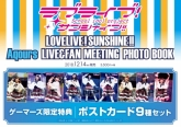 LOVELIVE!SUNSHINE!! Aqours LIVE&FAN MEETING PHOTO BOOK