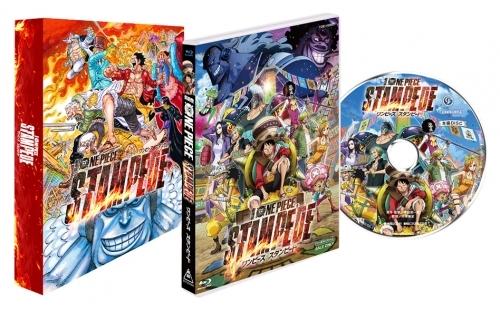 【Blu-ray】劇場版 ONE PIECE STAMPEDE スペシャル・エディション