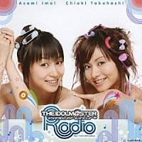 【アルバム】THE IDOLM@STER RCDIO~歌姫楽園~/たかはし智秋/今井麻美