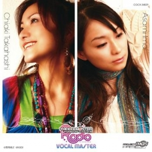 【DJCD】THE IDOLM@STER RADIO VOCAL MASTER Performed by 今井麻美&たかはし智秋