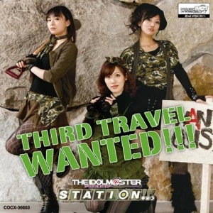 【DJCD】THE IDOLM@STER STATION!!! THIRD TRAVEL/今井麻美/原由実/沼倉愛美